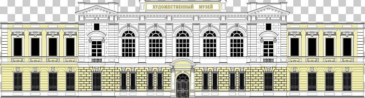 Museum Of Fine Arts Art Museum PNG, Clipart, Art, Art Exhibition, Art Museum, Baluster, Building Free PNG Download