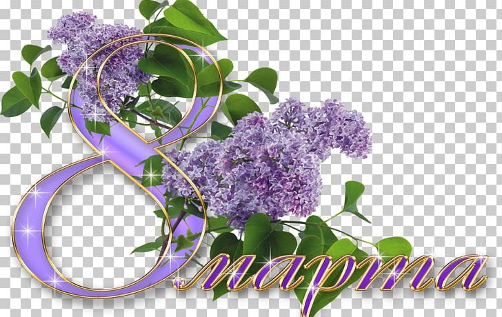 International Women's Day 8 March Holiday Woman PNG, Clipart, 8 March, Floral Design, Flower, Gift, Greeting Note Cards Free PNG Download