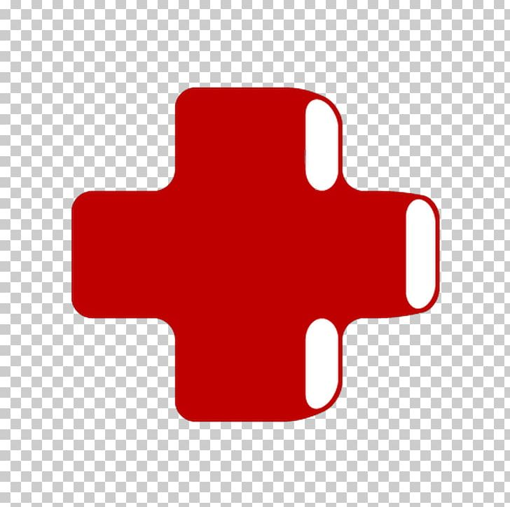 Health Physician Medicine Advertising Business PNG, Clipart, Advertising, Business, Emergency, Empresa, Gift Free PNG Download