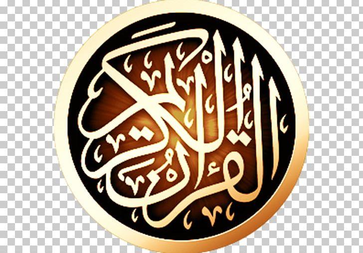 Quran: 2012 Tafsir Recitation Islam Muslim PNG, Clipart