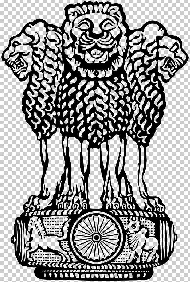 Lion Capital Of Ashoka Sarnath Pillars Of Ashoka State