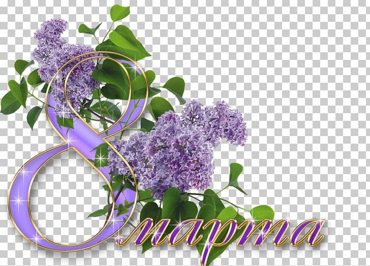 March 8 International Women's Day Holiday Woman PNG, Clipart, Daytime, Floral Design, Flower, Greeting Note Cards, Holiday Free PNG Download