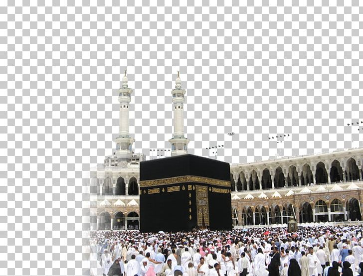 Great Mosque Of Mecca Kaaba Al-Masjid An-Nabawi Grand Mosque Seizure PNG, Clipart, Al Masjid An Nabawi, Almasjid Annabawi, Arabia, Building, City Free PNG Download