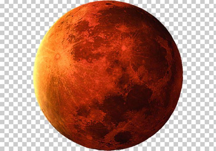 Moon Mars Earth Lunar Phase Planet PNG, Clipart, Astronomical Object, Astronomy, Atmosphere, Curiosity, Earth Free PNG Download