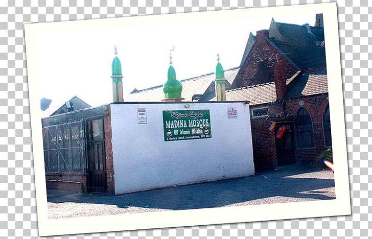 Mecca Al-Masjid An-Nabawi Mosque History Wikimedia Foundation PNG, Clipart, Almasjid Annabawi, Haram, History, Mecca, Medina Free PNG Download