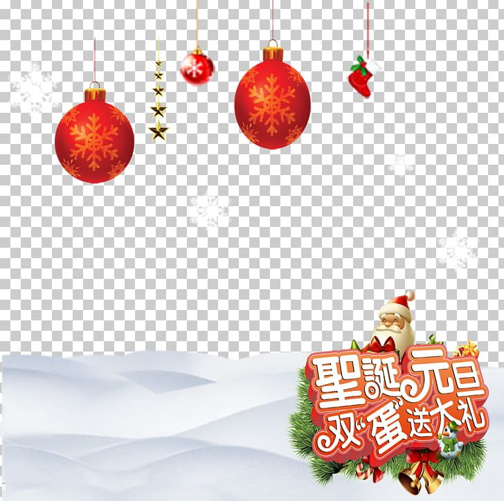 Christmas Poster New Year's Day PNG, Clipart, Christmas, Christmas Background, Christmas Ball, Christmas Decoration, Christmas Eve Free PNG Download