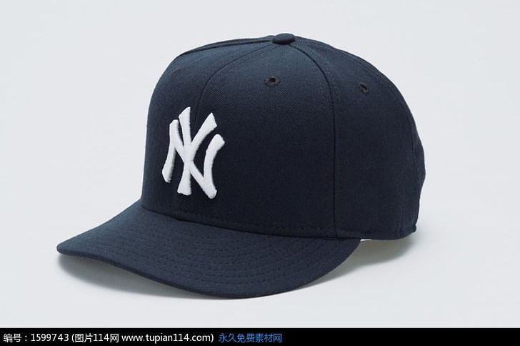 57cc8ba82 New York City New Era Cap Company Hat New York Yankees PNG, Clipart,  Background Black, Baseball, ...