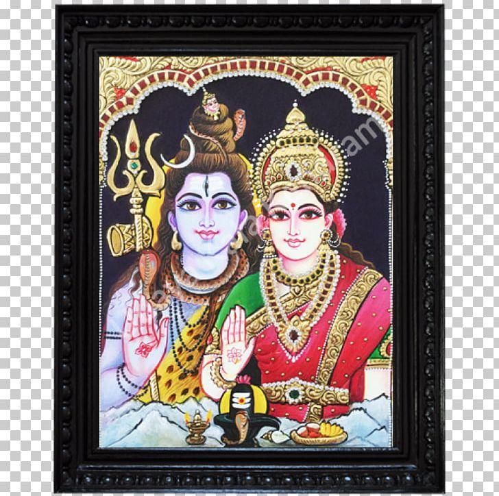 Shiva Parvati Ganesha Painting Thanjavur Png Clipart Art