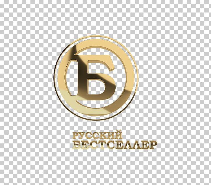 Television Show Television Channel Russia Domashny PNG