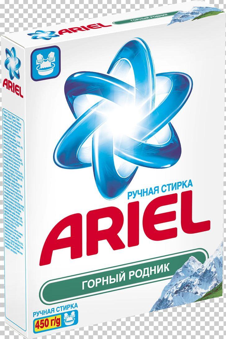 Laundry Detergent Ariel Downy Powder PNG, Clipart, Ariel