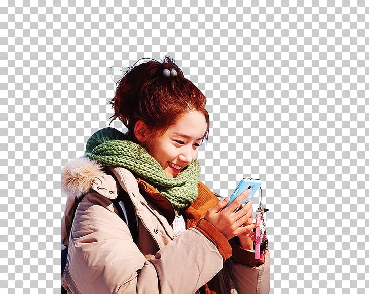 Im Yoon-ah Love Rain South Korea Girls' Generation Korean