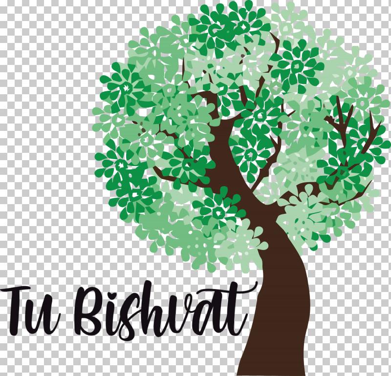Tu BiShvat Jewish PNG, Clipart, Baidu Knows, Cartoon, Jewish, Leaf, Loquat Free PNG Download