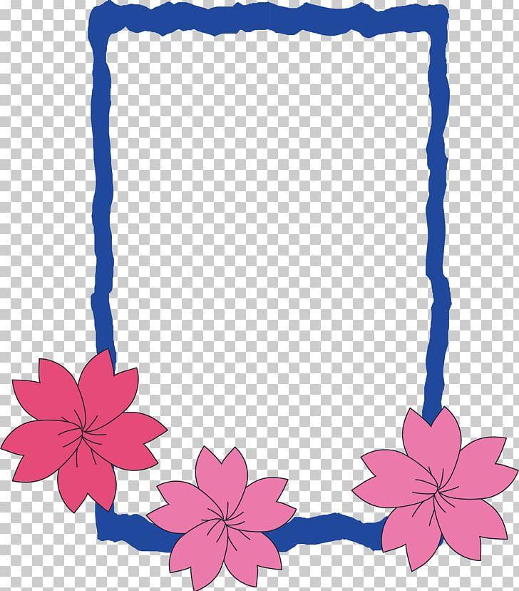Japanese Border Designs Png Clipart Border Frame Border
