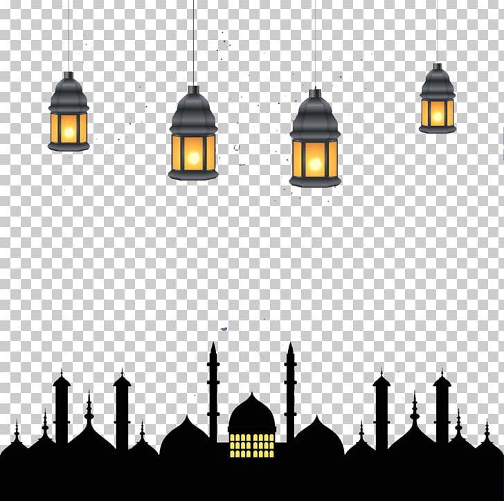Ramadan Mosque Islam Eid Al-Fitr PNG, Clipart, Allah, Allah As A Lunar Deity, Desktop Wallpaper, Dua, Eid Aladha Free PNG Download