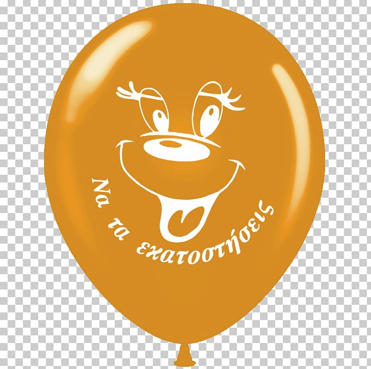 Water Balloon Modelling Birthday Balloons Fight PNG Clipart Animated Film