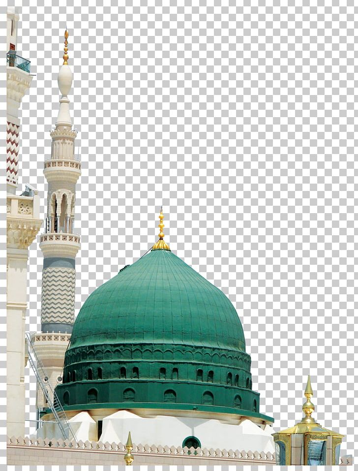 Mecca God In Islam Durood Salah PNG, Clipart, Abraham, Alhamdulillah, Ali, Building, Dome Free PNG Download