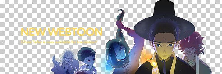 Line Webtoon Noblesse Manhwa Ghost Teller PNG, Clipart