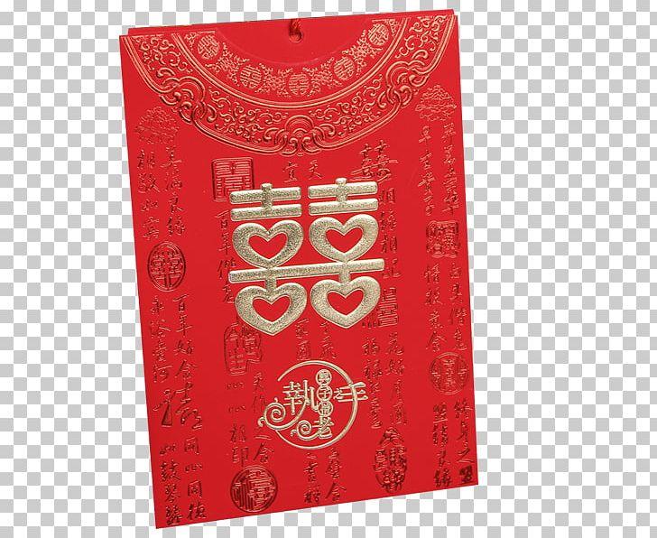 Wedding Invitation Png Clipart Desig Download Elements