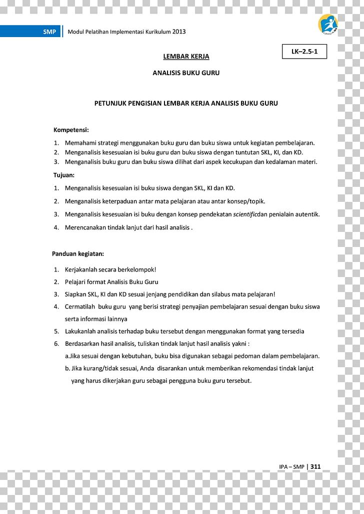 Document Line PNG, Clipart, Area, Art, Diagram, Document, Line Free PNG Download