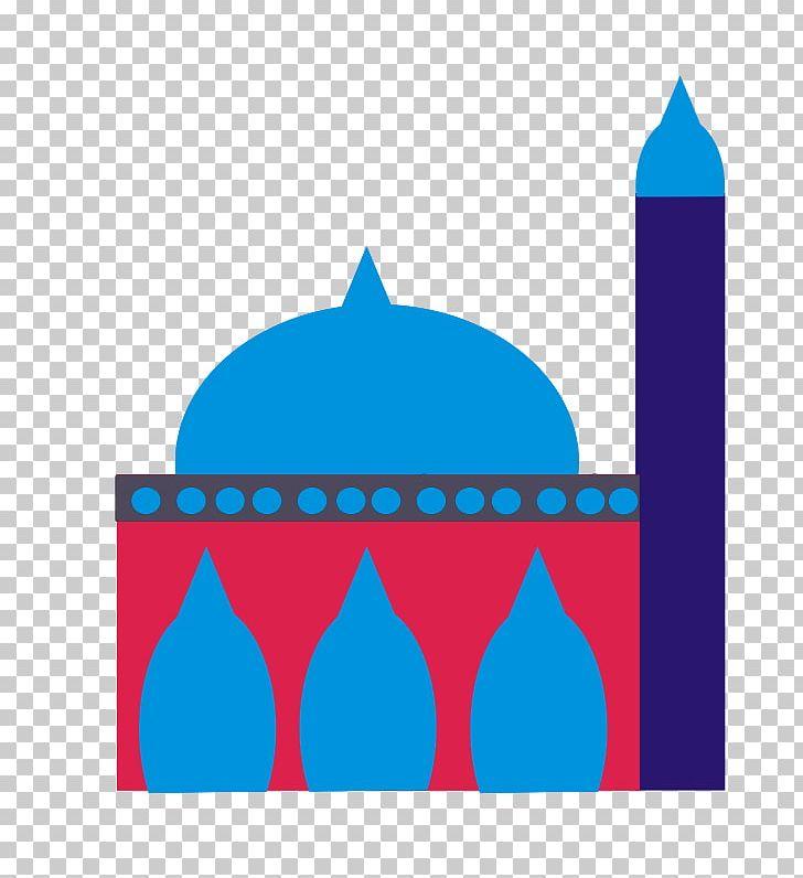 Lawn Mower - Yavuz Sultan Selim Mosque Clipart (#5567754) - PinClipart