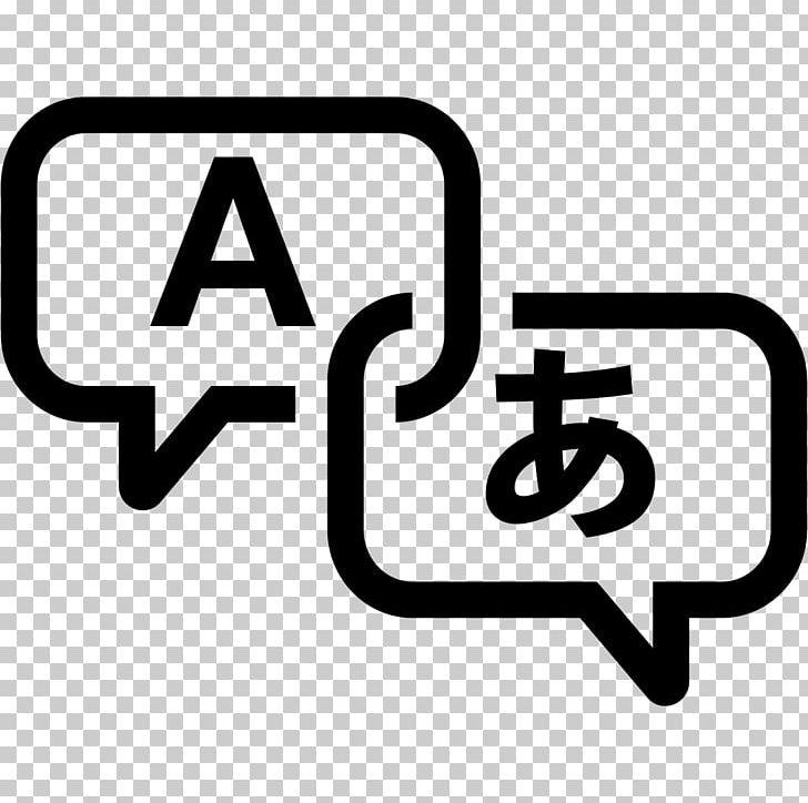 Translation Computer Icons Language Google Translate PNG, Clipart