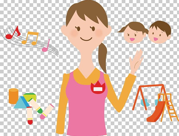 Kindergarten Teacher Clipart Images, Stock Photos & Vectors | Shutterstock