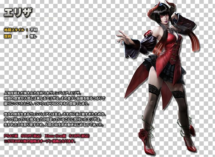 Tekken 7 Tekken Revolution Tekken 4 Tekken 2 Jin Kazama Png