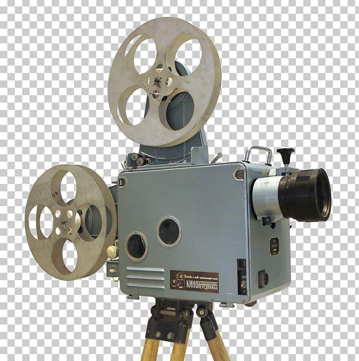Movie Projector Cinema Overhead Projector Film PNG, Clipart, Camera, Camera Icon, Camera Lens, Camera Logo, Cine Free PNG Download