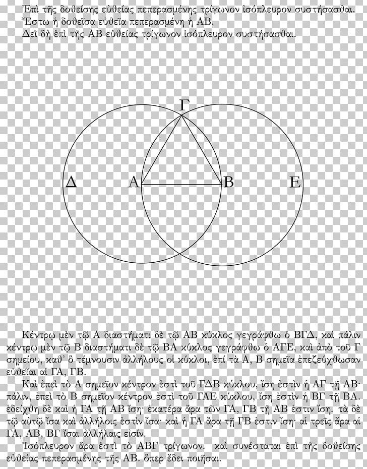 Euclid's Elements Non-Euclidean Geometry Euclidean Space PNG