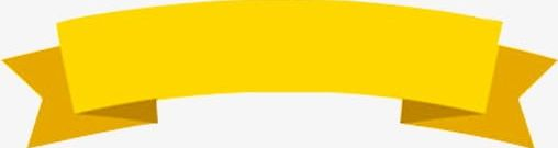 Banner yellow. Banners png clipart bar