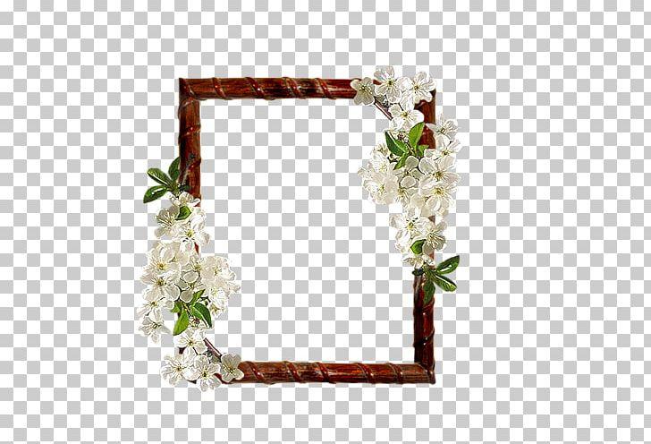 Floral Design Frames Cut Flowers Flower Bouquet PNG, Clipart, Blossom, Branch, Cut Flowers, Floral Design, Floristry Free PNG Download