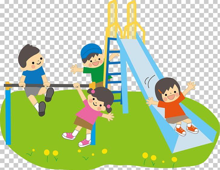"Ȫå®šã""ども園 Playground Child Jardin D Enfants Park Png Clipart Free Png Download"