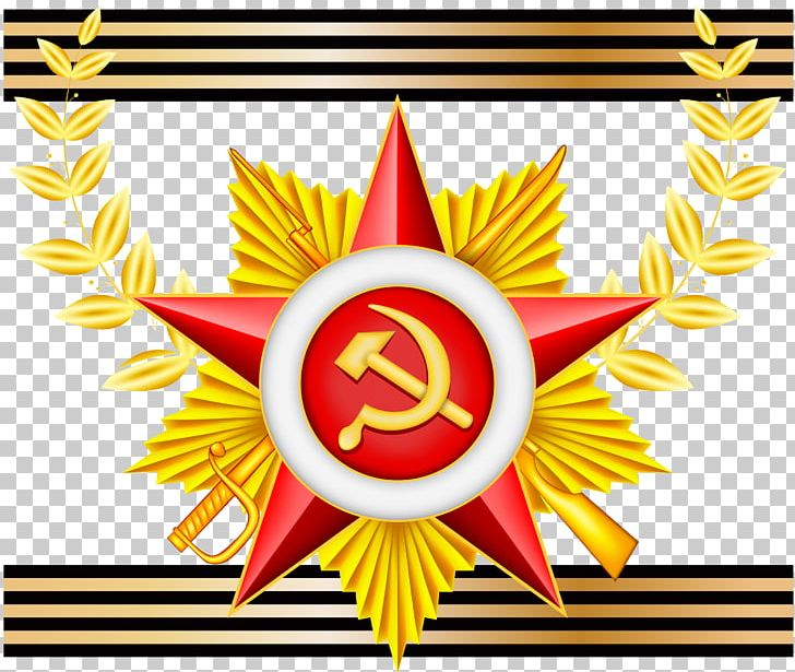 Defender Of The Fatherland Day 23 February Russia Greeting & Note Cards PNG, Clipart, 23 February, 23 February Vector, Birthday, Circle, Defender Of The Fatherland Day Free PNG Download