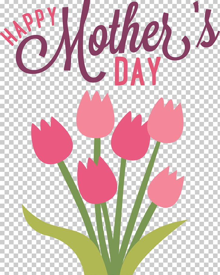 Happy Mother's Day PNG, Clipart, Child, Computer Icons, Cut Flowers, Floral Design, Floristry Free PNG Download