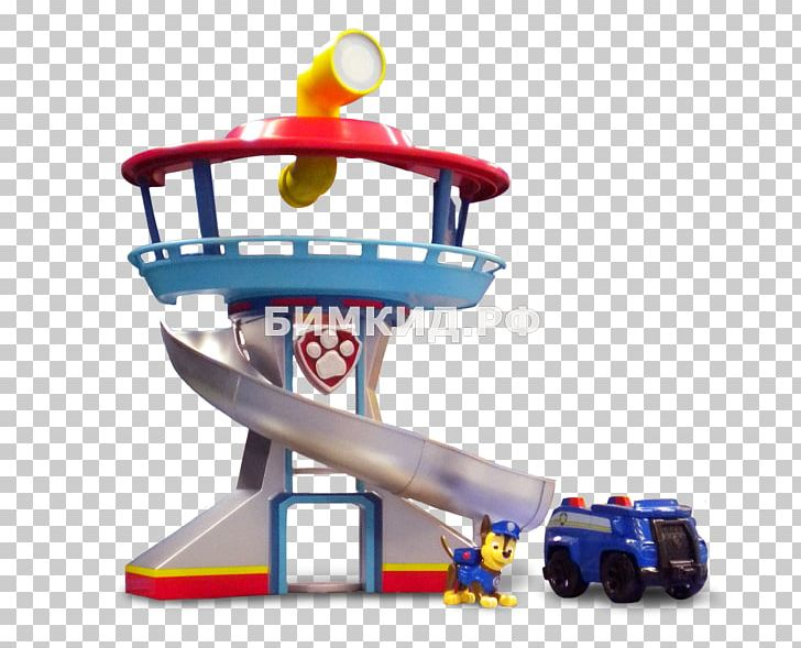 Toy Spin Master Paw Patrol Dog Paw Patrol My Size Lookout Tower