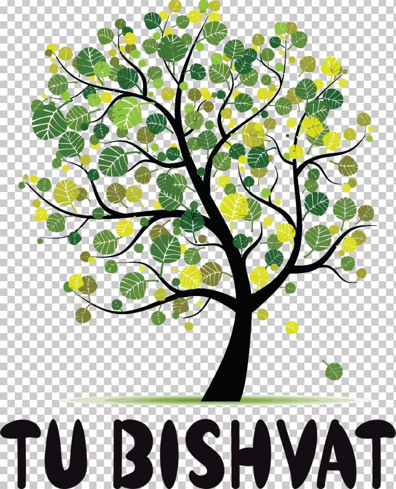 Tu BiShvat Jewish PNG, Clipart, Bark, Cartoon, Idea, Interior Design Services, Jewish Free PNG Download