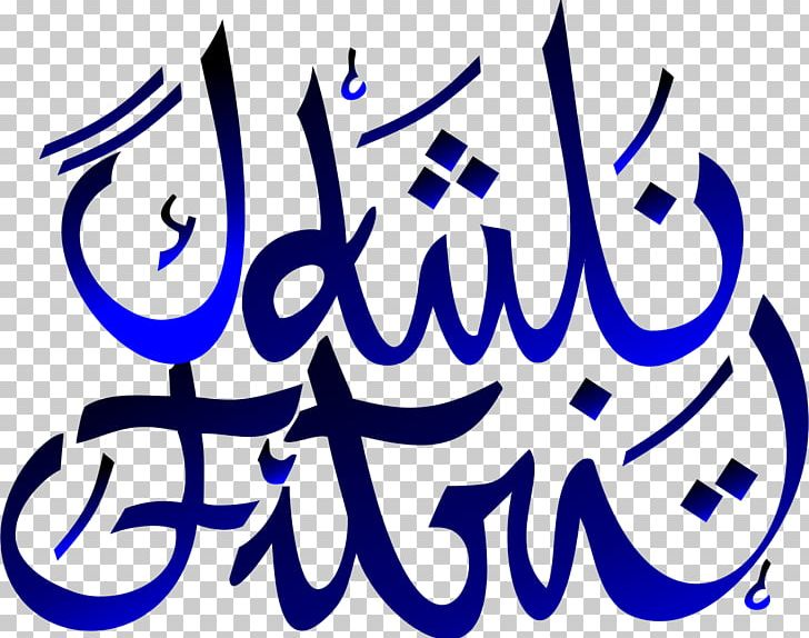 Calligraphy Printing Eid Al-Fitr PNG, Clipart, Area, Art, Artwork, Banner, Bing Free PNG Download