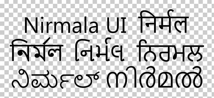 Nirmala UI Typeface Microsoft JhengHei Sans-serif Font PNG