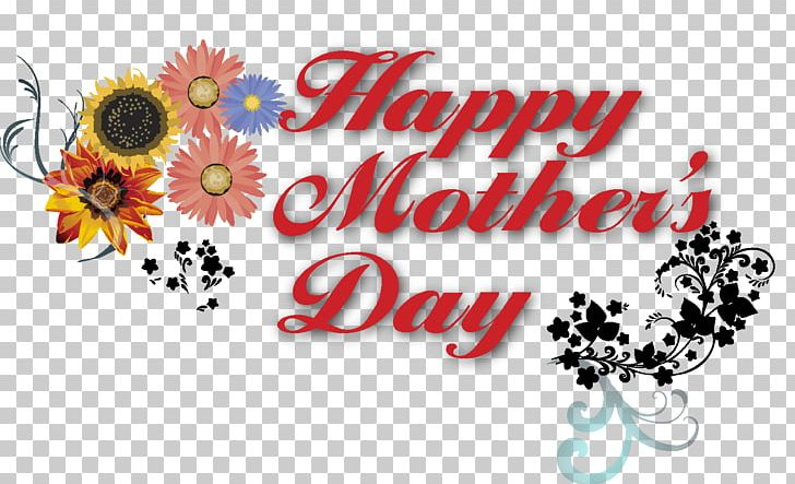 Happy Mothers Day Banner Text PNG, Clipart, Holidays, Mothers Day Free PNG Download