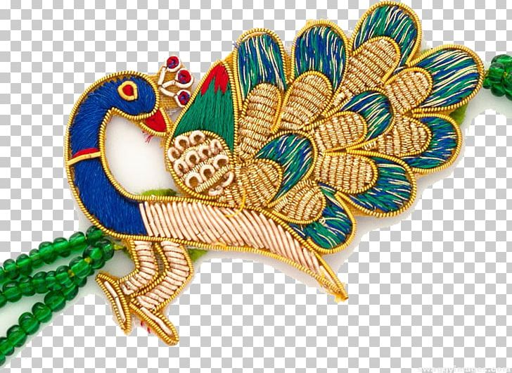 Raksha Bandhan Design Craft Quilling Rangoli PNG, Clipart, Art, Brother, Craft, Diwali, Festival Free PNG Download