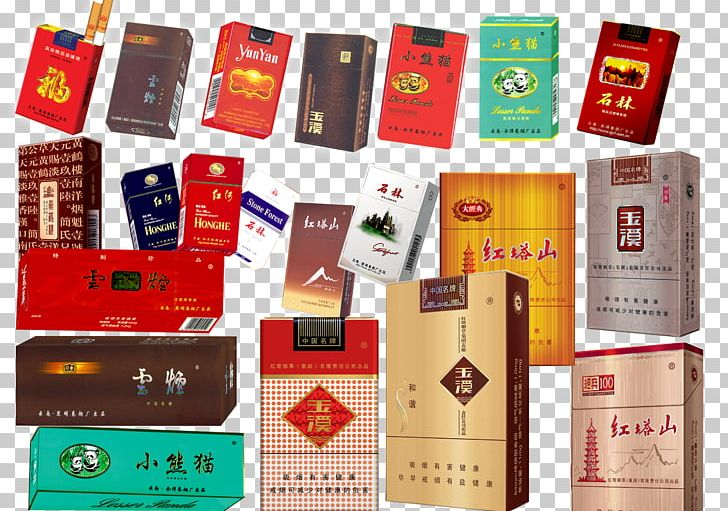 Paper Packaging And Labeling Cigarette Chunghwa Box PNG, Clipart