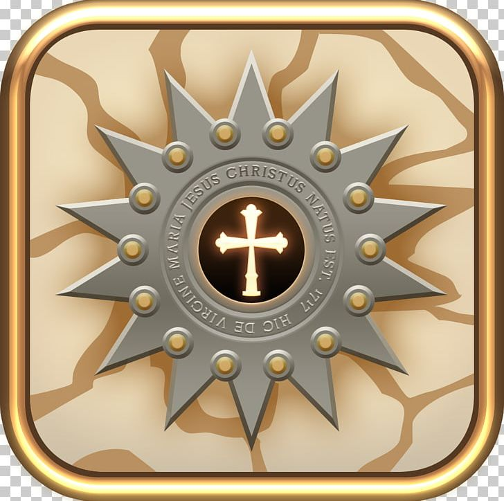 Church Of The Nativity Temple In Jerusalem Jerusalem In Judaism Virtual Tour Second Temple PNG, Clipart, Catholicism, Christ, Church Of The Nativity, Circle, Garden Tomb Free PNG Download