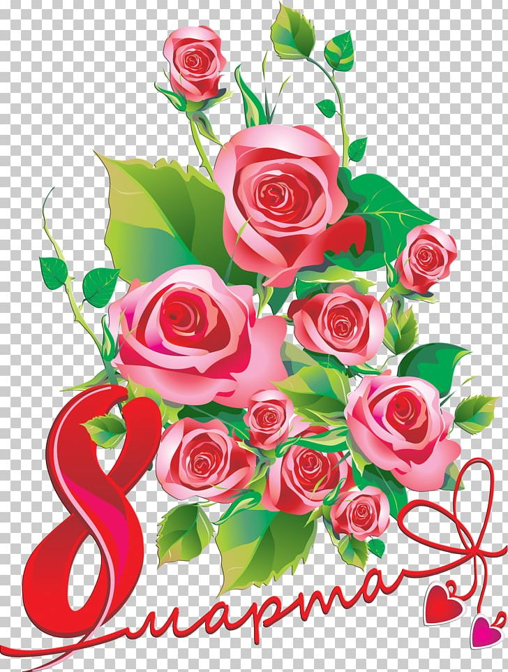 March 8 International Women's Day PNG, Clipart, 8 March, Art, Artwork, Cut Flowers, Encapsulated Postscript Free PNG Download