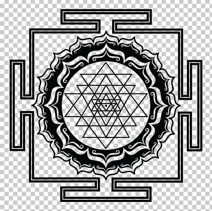 Sri Yantra Shri Vidya Chakra PNG, Clipart, Area, Bindu