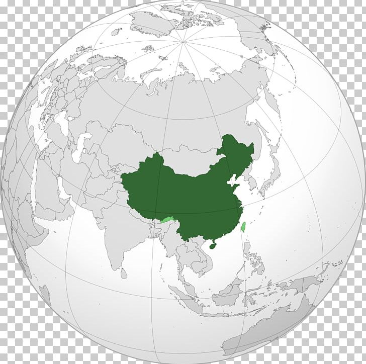 China Europe World Map Globe Png Clipart China Country Earth English Europe Free Png Download