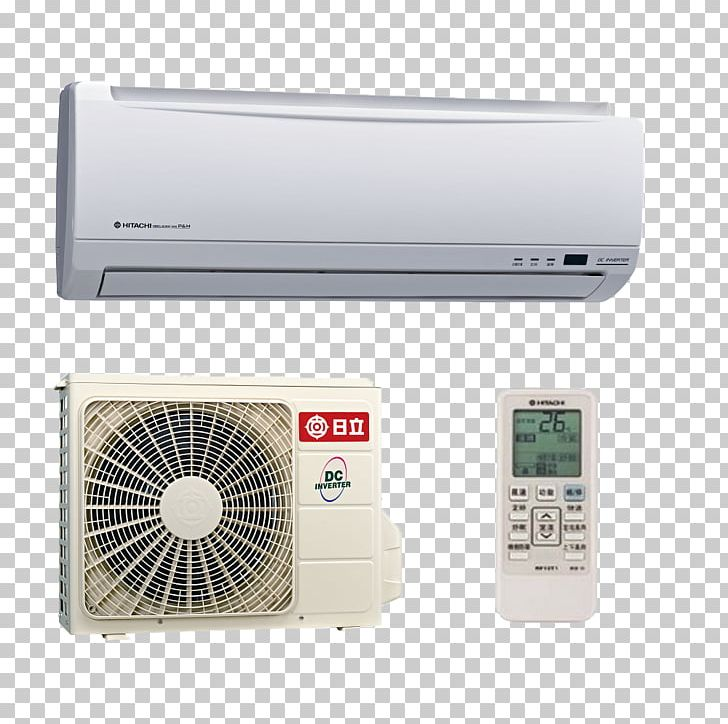 Hitachi Air Conditioner 室外机 Test Rite Retail Test-Rite