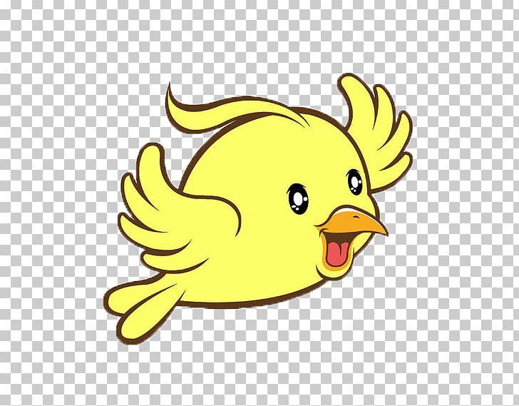 Bird Tencent QQ Q-version Cartoon PNG, Clipart, Animals, Animation