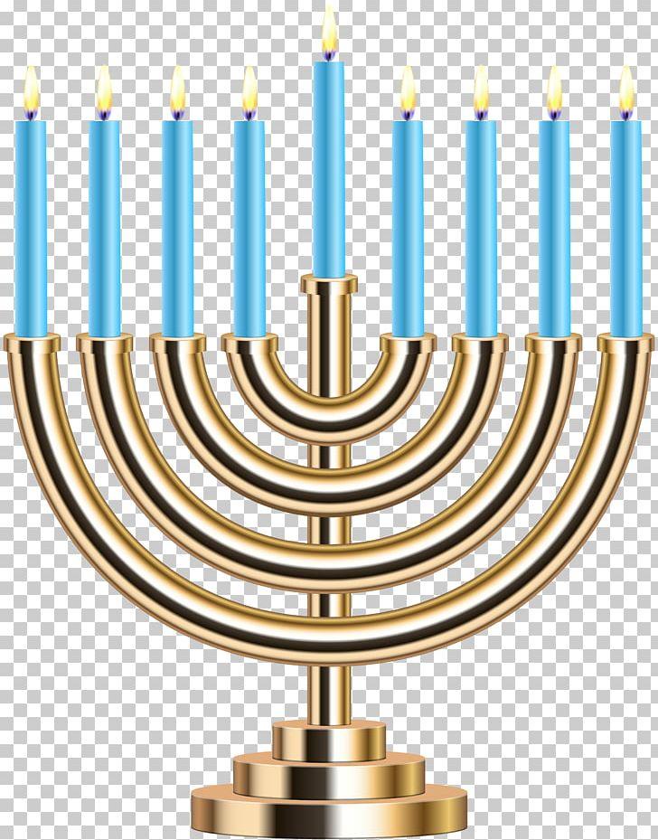 Wedding Invitation Temple In Jerusalem Hanukkah Menorah Judaism PNG, Clipart, Candle, Candle Holder, Greeting, Greeting Note Cards, Hanukkah Free PNG Download