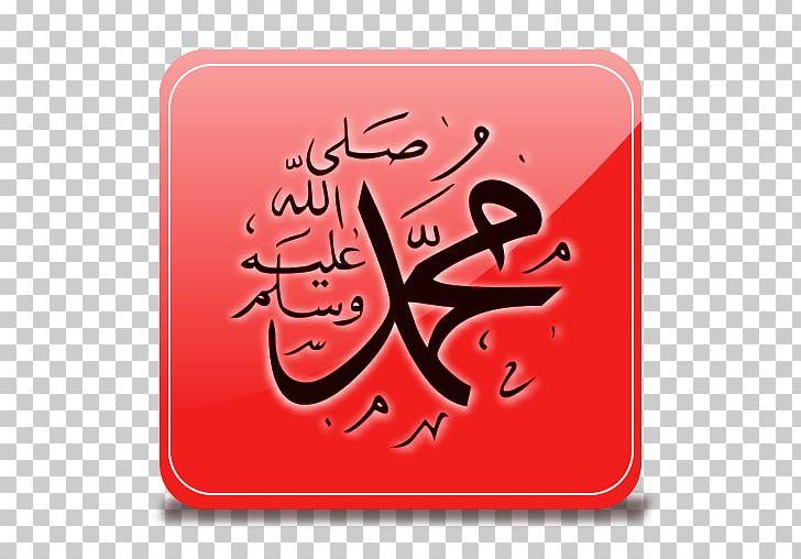 Tebak Logo Sepak Bola New Logo Quiz : One Word Quran: 2012