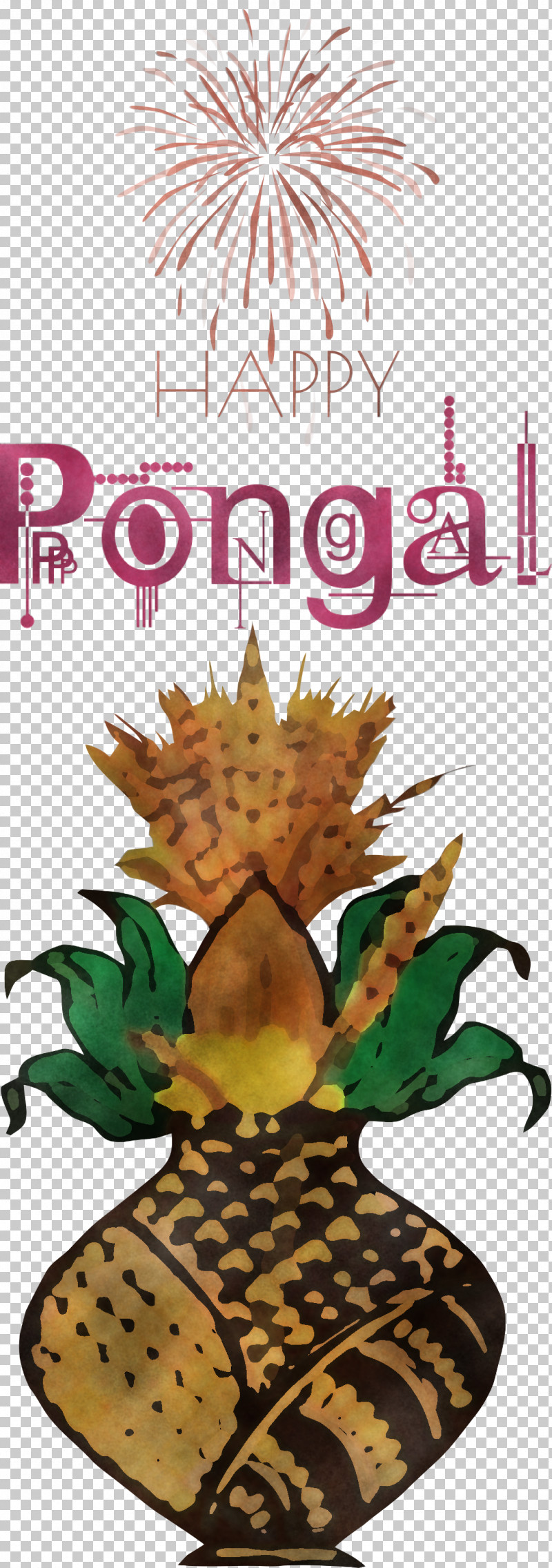 Pongal Happy Pongal PNG, Clipart, Arts, Biology, Festival, Flower, Happy Pongal Free PNG Download